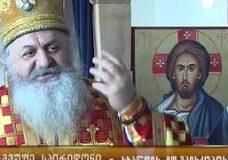50. ქრისტეს ტახტი – მეუფე სპირიდონი – 7 წთ.